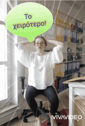 10 καλύτερες γλώσσες σώματος και συμβουλές από μια ημερομηνία ζεστού φύλου